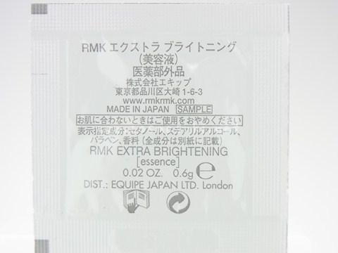 RIMG0666.JPG
