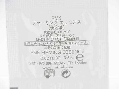 RIMG0730.JPG