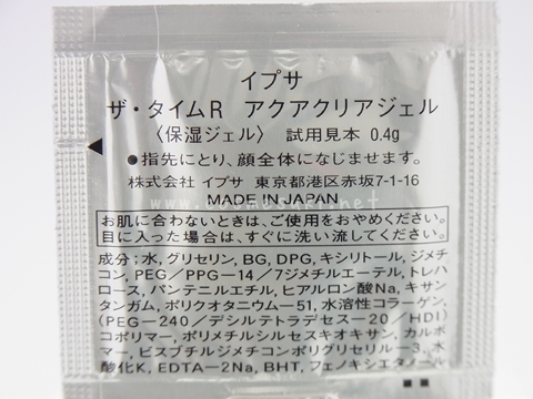 RIMG0732.JPG