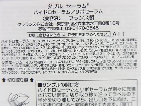 RIMG0736.JPG