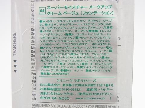 RIMG0741.JPG