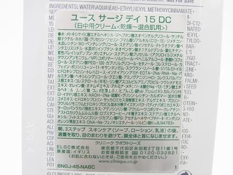 RIMG0743.JPG