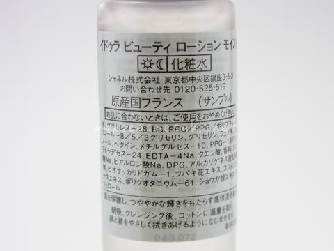 RIMG0750.JPG