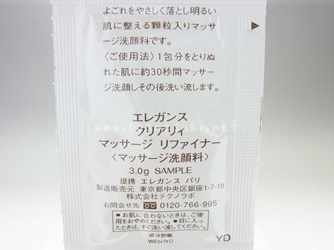 RIMG0840.JPG