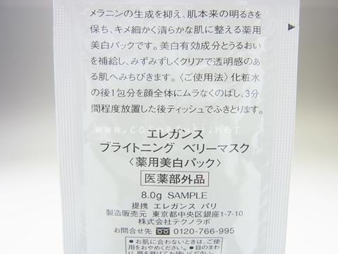 RIMG0842.JPG
