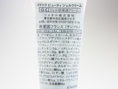 RIMG0848.JPG