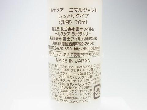 RIMG0892.JPG