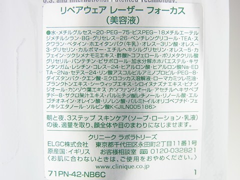 RIMG0894.JPG