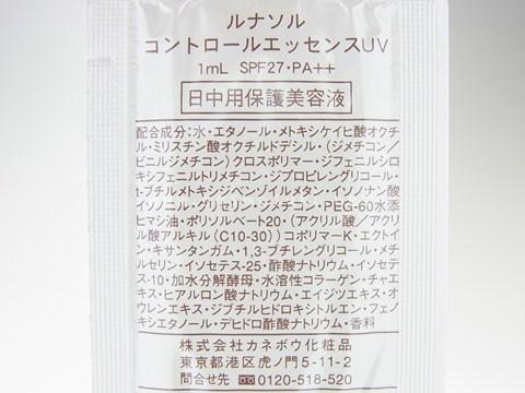RIMG0896.JPG