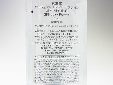 RIMG0897.JPG