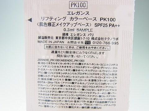 RIMG0898.JPG