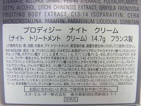 RIMG0904.JPG