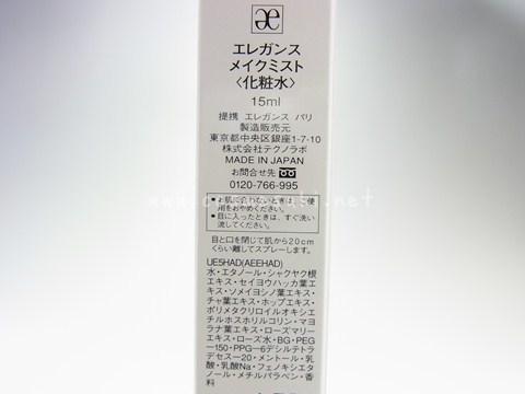 RIMG0906.JPG