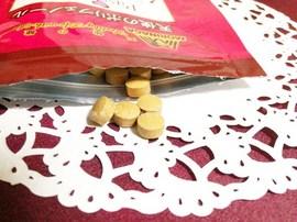 森永製菓 パセノール(粒)