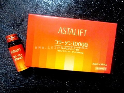 2ASTALIFT_箱.jpg
