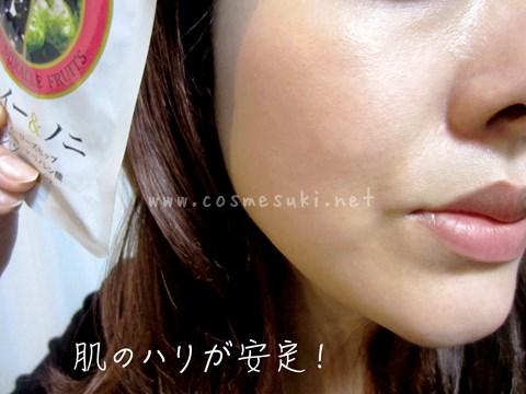 6SJアサイー_ノニ_肌.jpg