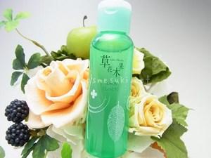 草花木果 化粧水 しっとり(化粧水)