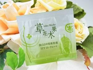 草花木果 ホワイトニング デイエッセンス SPF30PA++(日中用美容液)