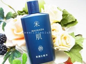 コーセー 米肌 肌潤化粧水(化粧水)
