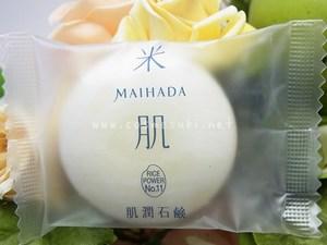 コーセー 米肌 肌潤石鹸(洗顔料)