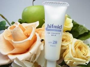 小林製薬 ヒフミド UVプロテクトミルク(UV乳液)