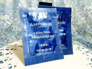 アンプルール ラグジュアリーホワイト メラルミナス(美容液)