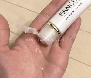ファンケル ホワイトニング 化粧液Ⅱ しっとり