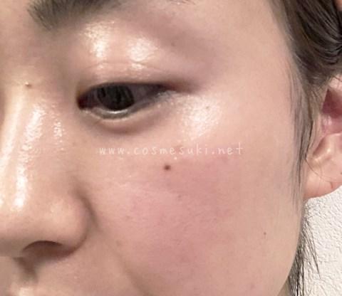 ファンケルホワイトニング化粧液3.JPG