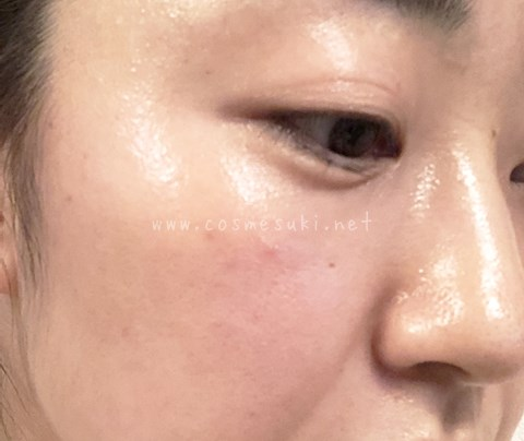 ファンケルホワイトニング化粧液7.JPG
