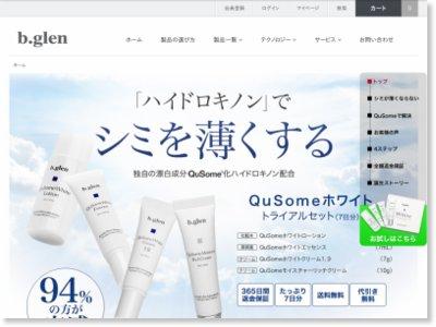 ビーグレン QuSome ホワイトクリーム 1.9(クリーム)