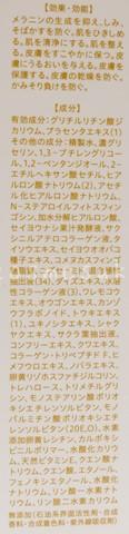 ピューレパール-b.jpg
