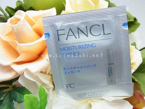 ファンケル5.JPG
