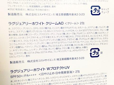 2クリームAO_表示.jpg