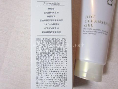 3マナラ_成分.jpg