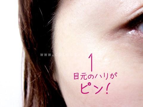 4EVエッセンス_ハリ.jpg