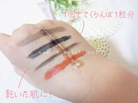 5化粧落ジェル_落ち方2.jpg