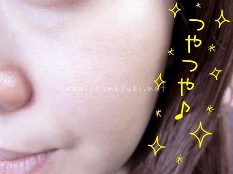 5Pエキストレ_30分後.jpg