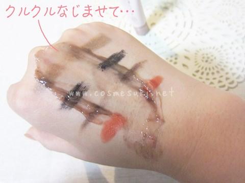 6化粧落ジェル_落ち方3.jpg